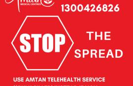 Amtan Medical Centres